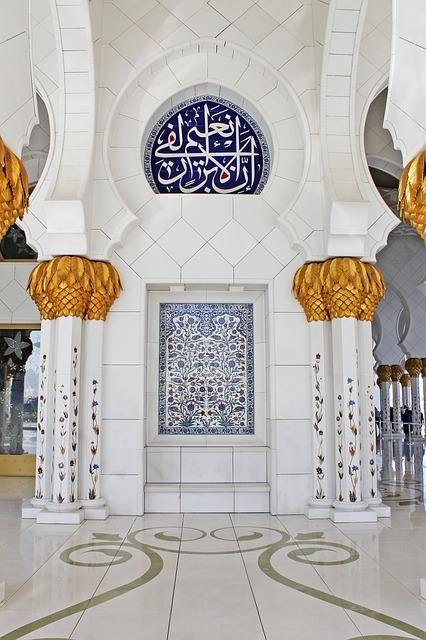 intérieur mosquée (Google images)