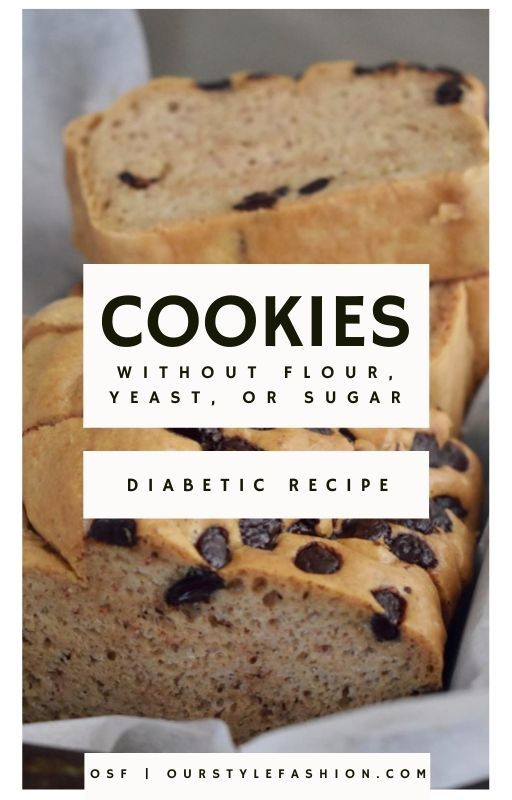cookies recipe without sugar